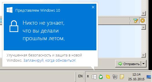 2015-10-25_121426